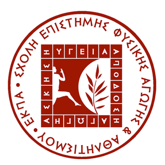 School of Physical Education and Sport Science National and Kapodistrian University of Athens