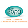Social Cooperative Activities for Vulnerable Groups - K.S.D.E.O.